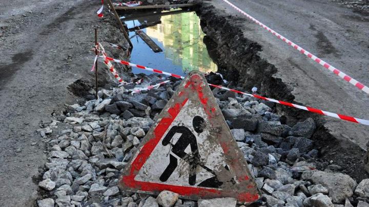 Депутаты увеличили штраф за самовольное вскрытие и некачественное восстановление дорожного покрытия