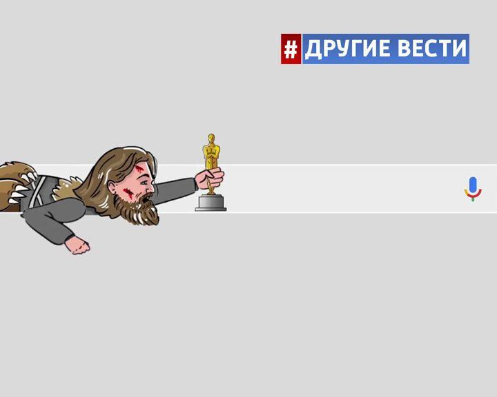 ВИДЕО: Яркий ролик Google о поисковых запросах россиян в уходящем году