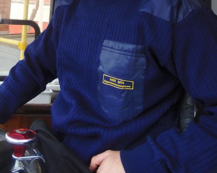 1 апреля 2016 года в Воронеже введена единая униформа для водителей городского транспорта