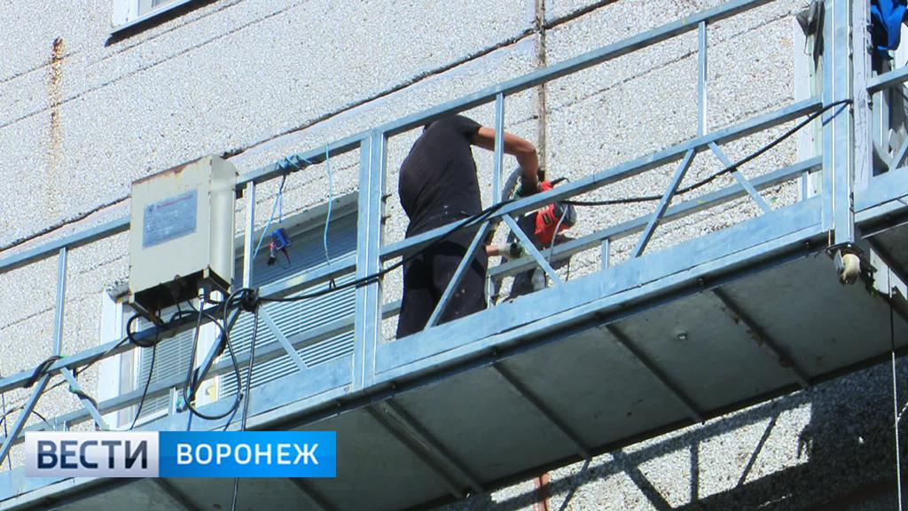 Льготой по уплате взносов на капремонт пользуются почти 2 тысячи жителей Воронежской области