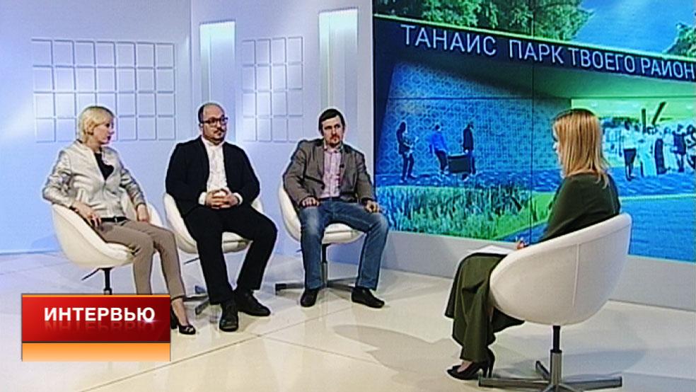 Авторы обновлённого «Танаиса»: Когда мы сделаем новый парк, маргинальная публика отсеется
