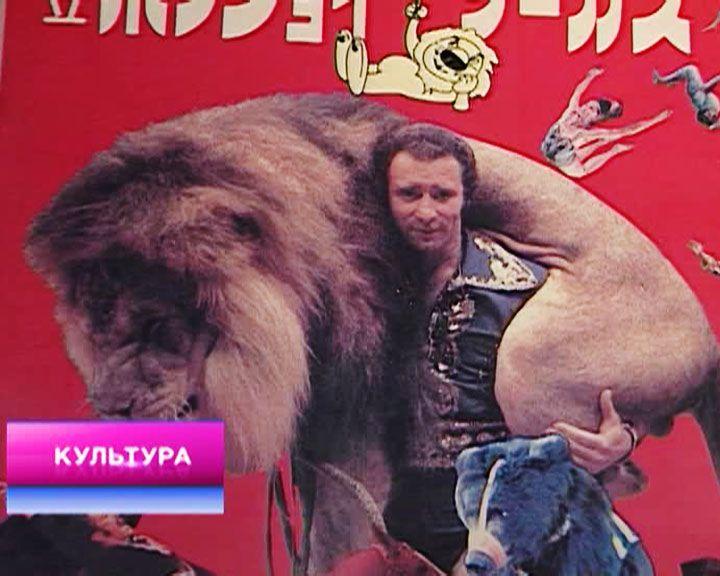 Вести-Культура: Юбилеи именитых воронежцев, древние курганы и керамические коты