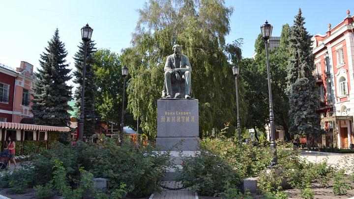 29 октября 1911 года. Открылся памятник поэту Ивану Саввичу Никитину