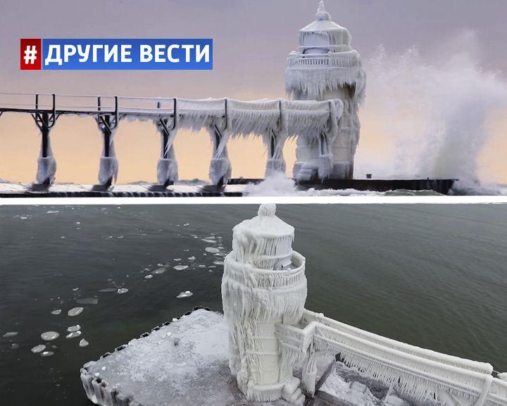 ФОТО и ВИДЕО: Старинный маяк на озере Мичиган обрёл сказочный вид из-за лютого мороза
