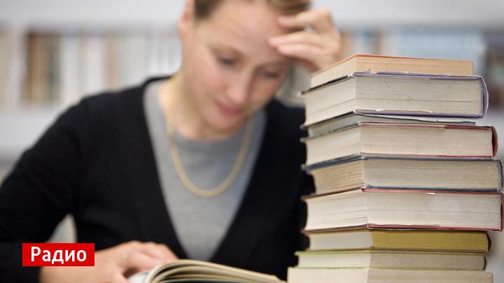 Воронежские филологи рассказали о значении выражения «с горем пополам»