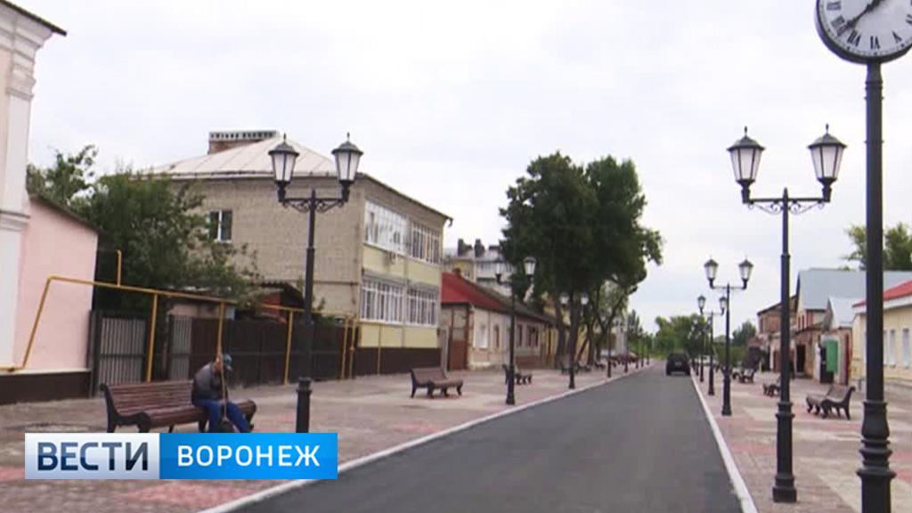 Бобров – город, устремлённый в завтра