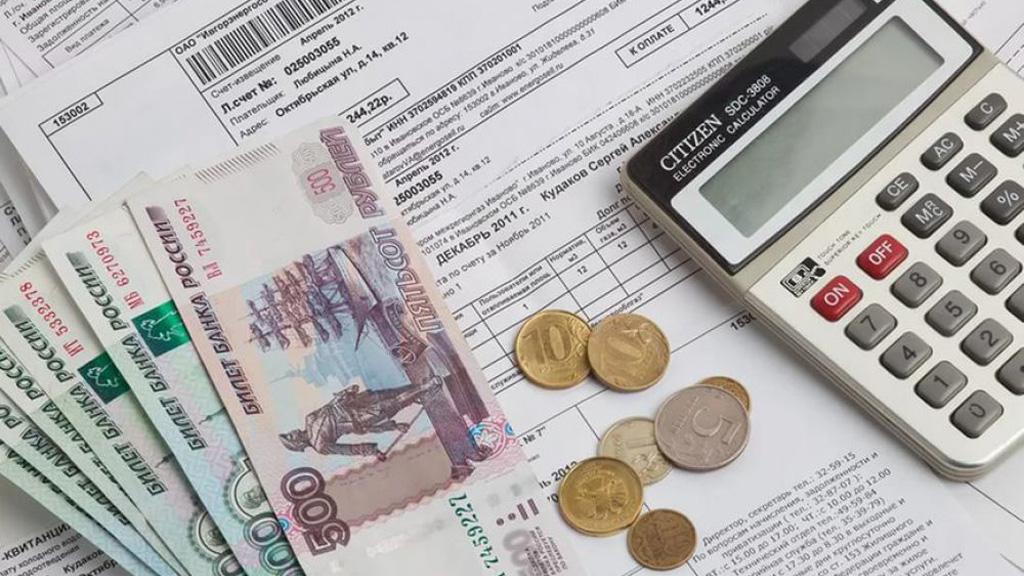 С 1 июля повысятся тарифы в расчётах коммунальных услуг