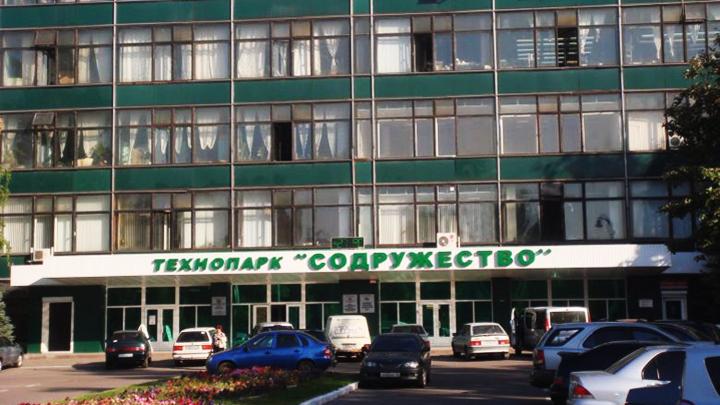 Январь 1961 года. В Воронеже основан НИИ полупроводникового машиностроения