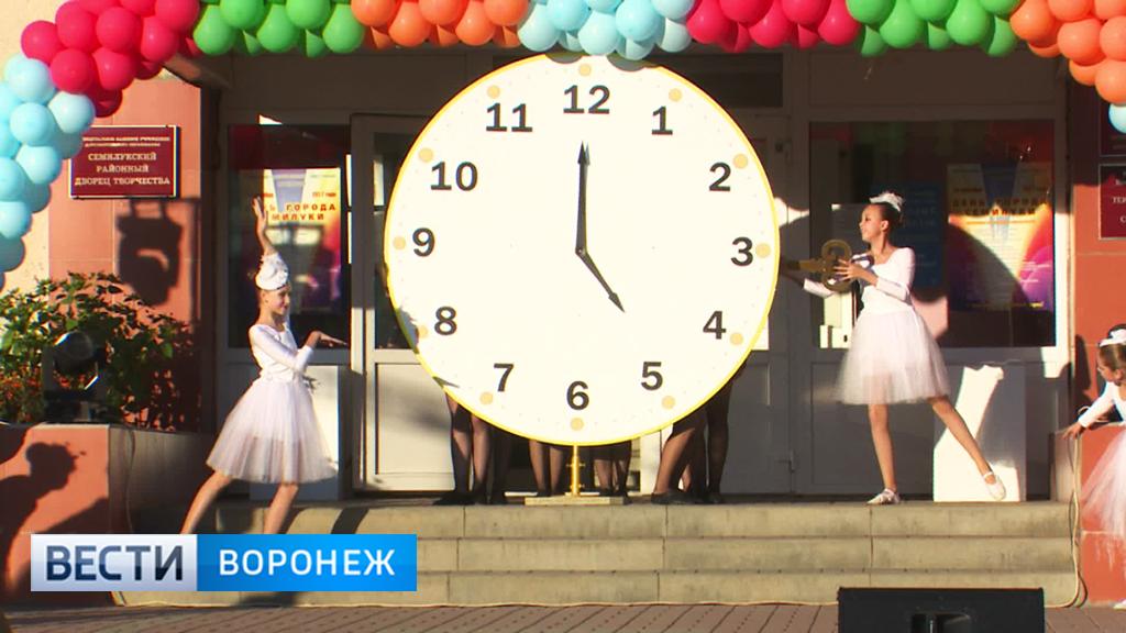 «Время открытий – сегодня!»  День города отпраздновали в Семилуках