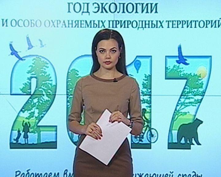 Готов ли Воронеж к экологической реформе?