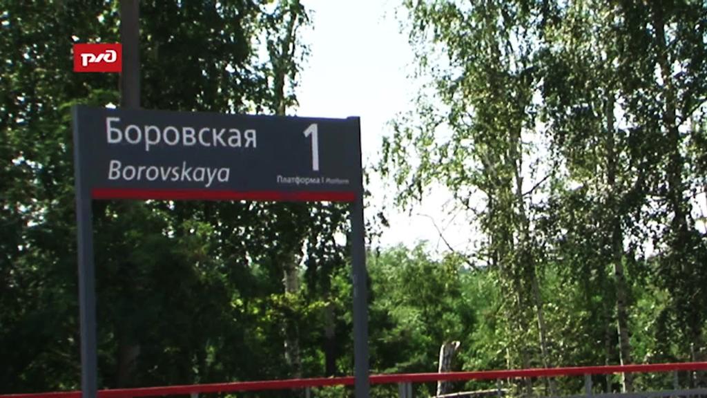 В Воронеже на остановочной площадке Боровская открыли билетную кассу
