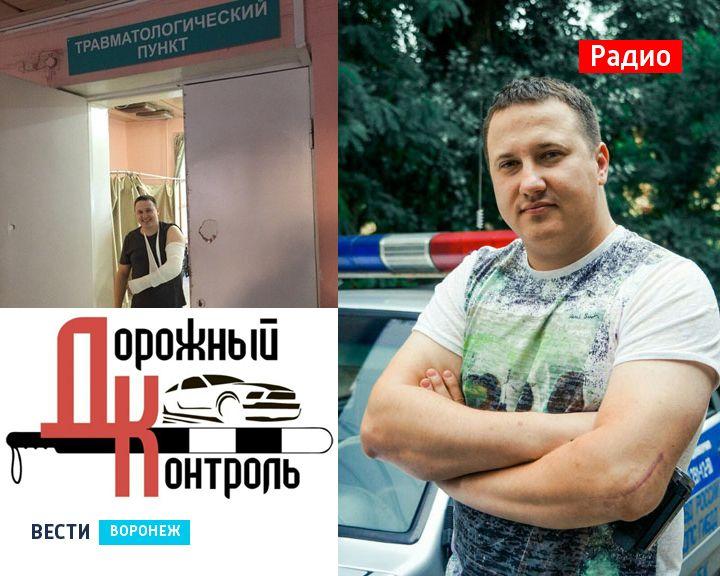 Лидер «Дорожного контроля» Вадим Серов: Мне говорили, что меня скоро «завалят»
