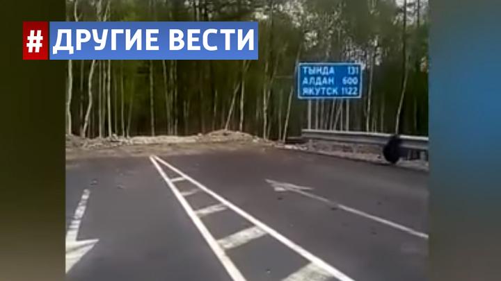 Идеально отремонтированная дорога «в никуда» появилась в Амурской области