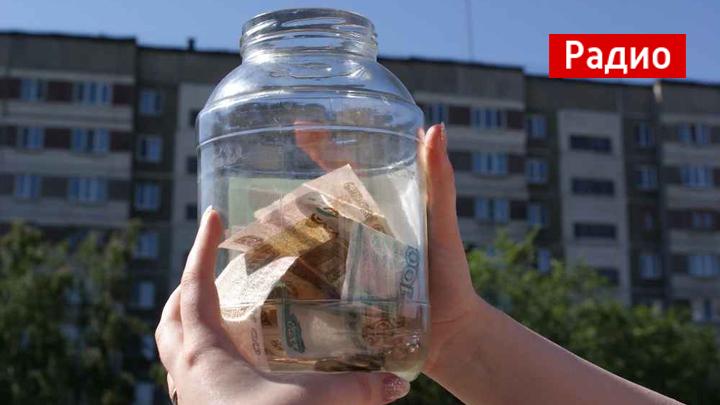 Воронежцы могут сами отвечать за сбор и расходование денег на капремонт