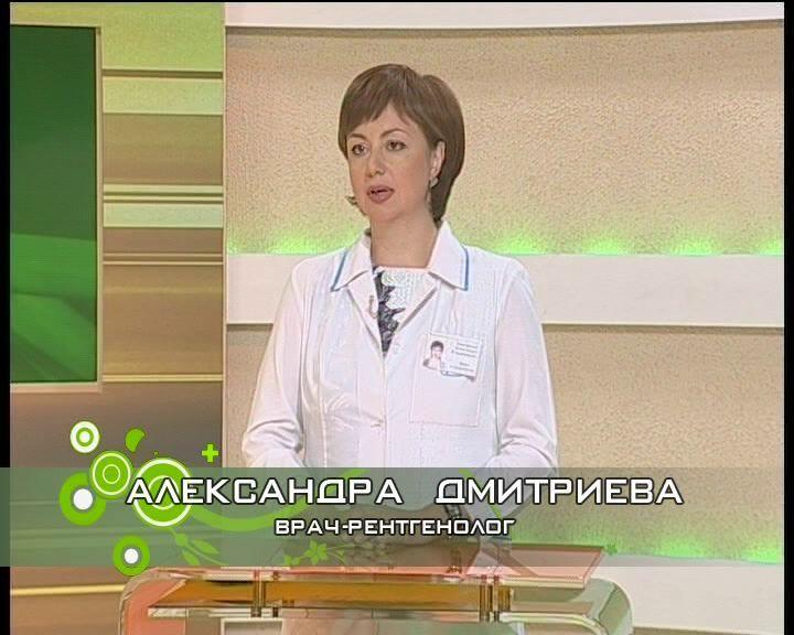 Наш рецепт с ревматологом от 18.07.2015