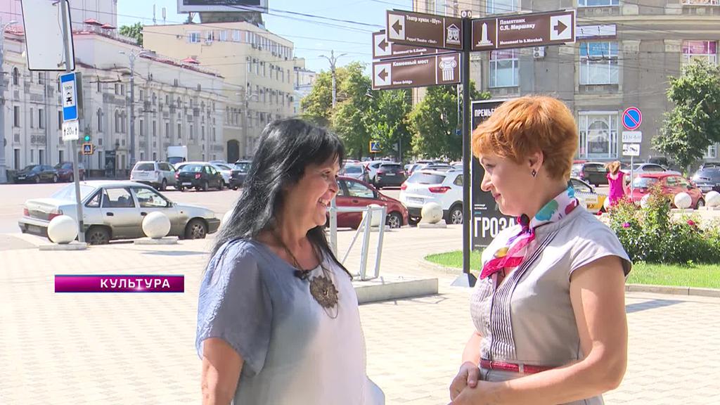 Пешеходный маршрут от Ольги Рудевой и интрига «Рамонского Родника»