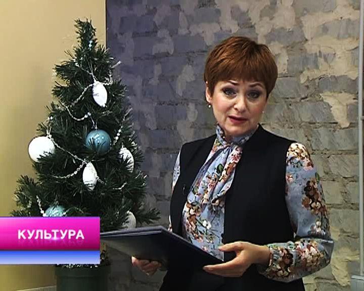 Итоговый обзор событий культурной жизни Воронежа в 2016 году