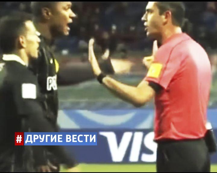ВИДЕО: В мировом футболе впервые поставлен пенальти после видеоповтора