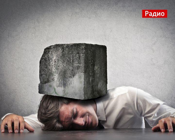 Простые вещи: Психосоматика – взаимосвязь души и тела