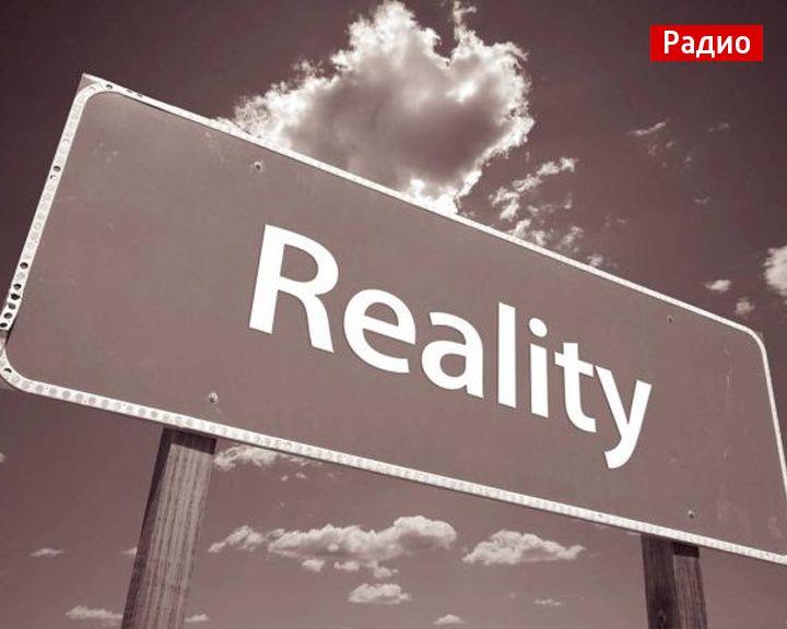 Существует ли «золотая середина» между пессимизмом и оптимизмом?