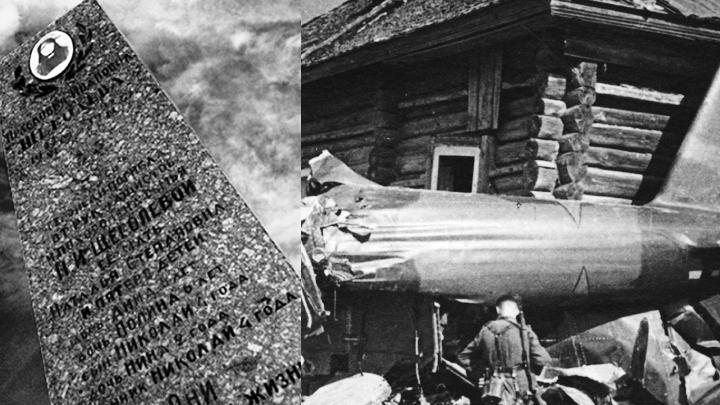 Страницы истории. Подвиг самопожертвования Прасковьи Щёголевой