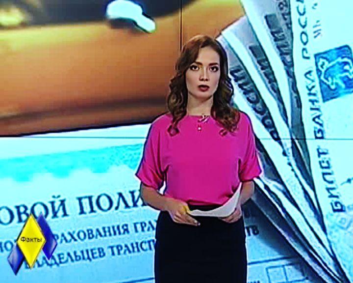 Купить ОСАГО онлайн в Воронеже: миф или реальность?