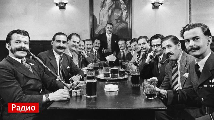 Клуб джентльменов. Горькая правда о холостяках