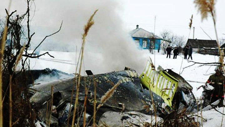 5 марта 2011 года. Произошла авиакатастрофа самолёта Ан-148