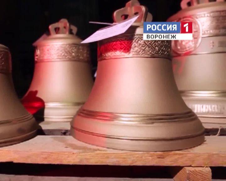 Сделано в Воронеже:«рождение» колоколов от 26.09.2015