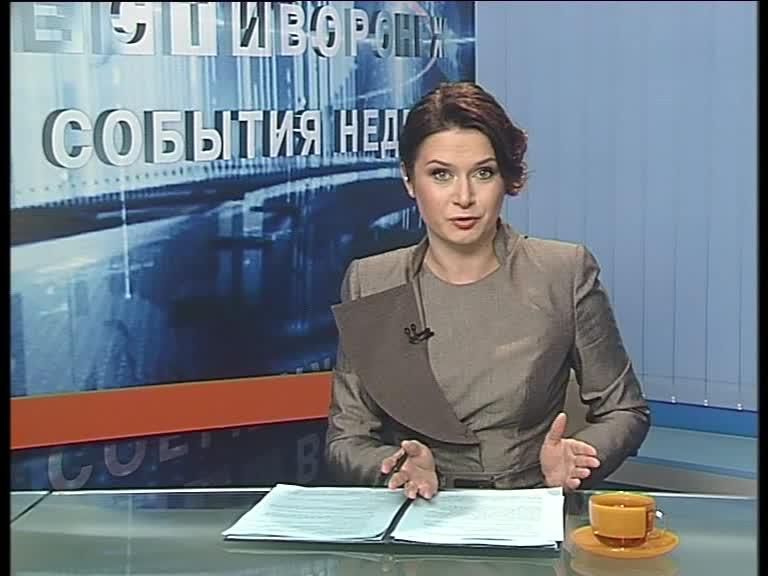 События недели с Алексеем Климовым от 08.02.2015
