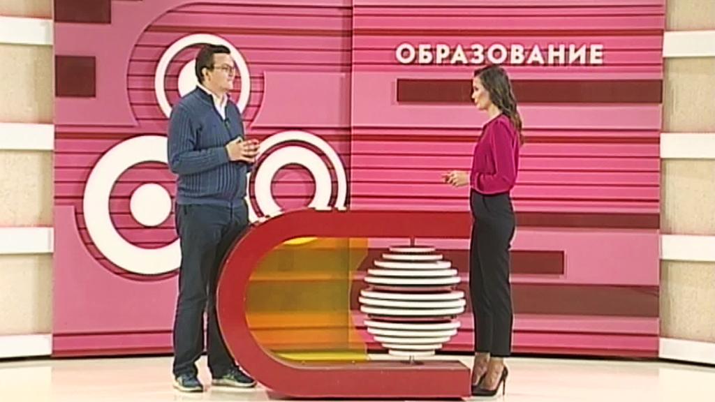 Вести: Образование