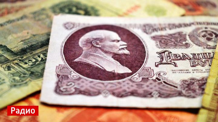 Воронежские чекисты предотвратили вывод денег из региона в начале 90 годов