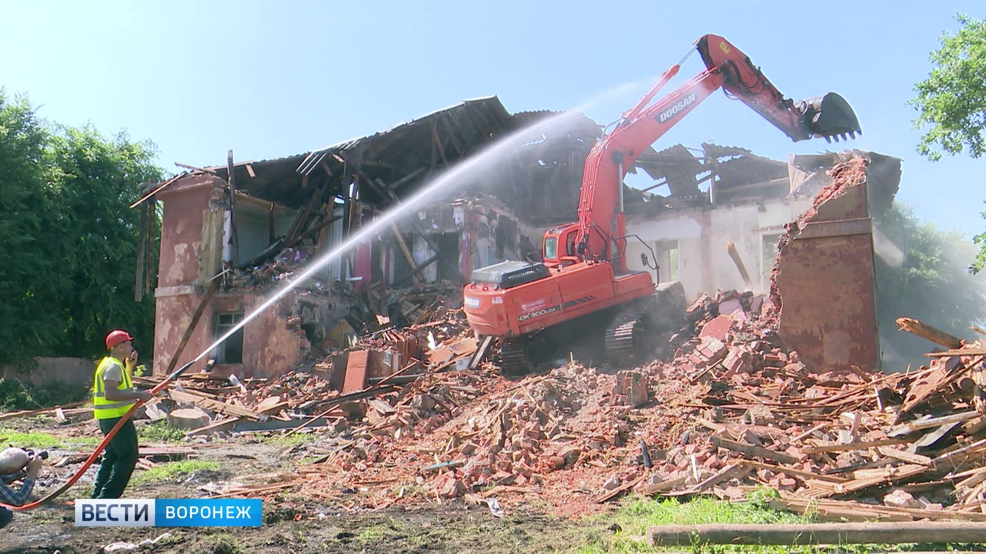 Воронеж прощается с прошлым. Как исчезают аварийные жилые кварталы