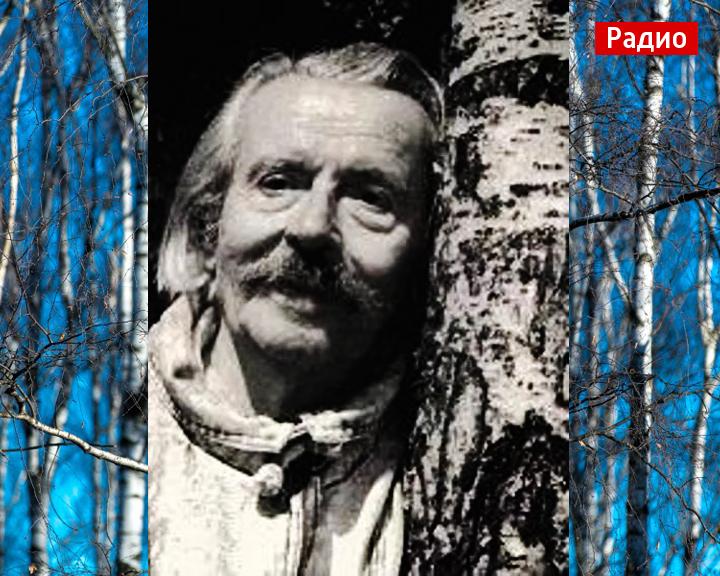 Несчастливая судьба песни Евгения Аграновича «Я в весеннем лесу»