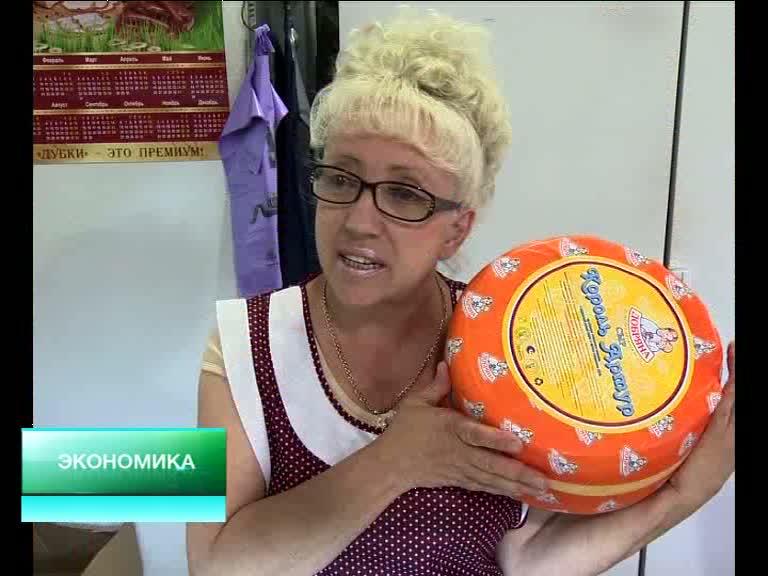 Вести-Экономика от 01.08.2014