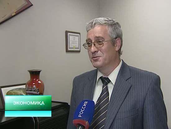 Вести-Экономика от 03.10.2014