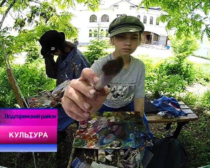 Вести-Культура: Четвёртый Международный студенческий пленэр прошёл в Костомарово
