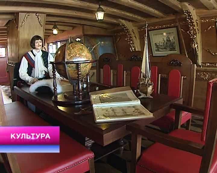 Вести-Культура: Экскурсия в XVIII век на корабле «Гото Предестинация»