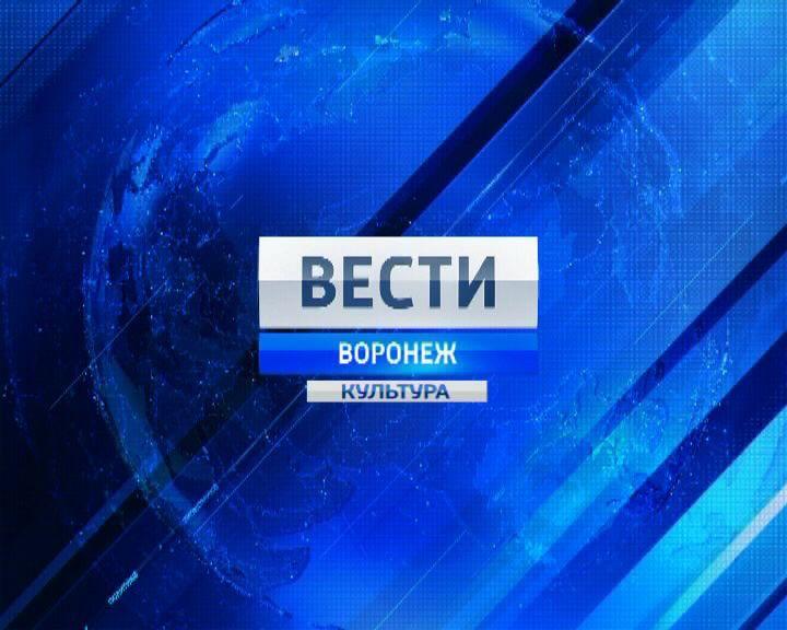 Вести-Культура от 02.05.2015