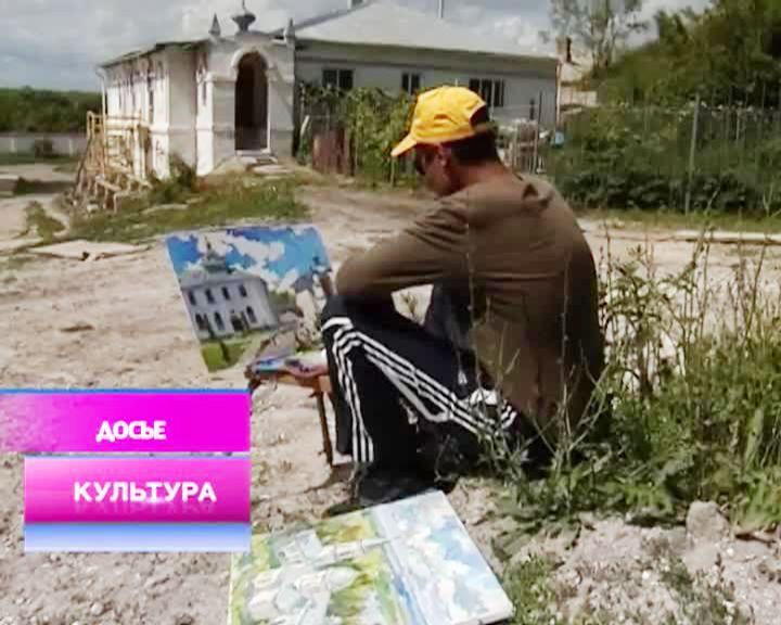 Вести-Культура от 02.10.2015