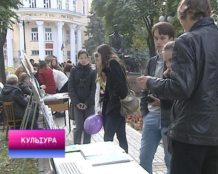 Вести-Культура от 03.10.2014