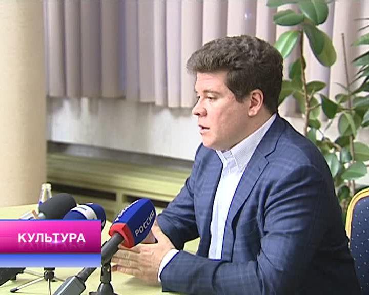Вести-Культура от 04.02.16