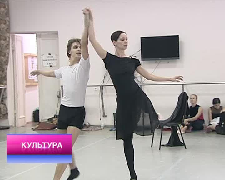 Вести-Культура от 05.02.16