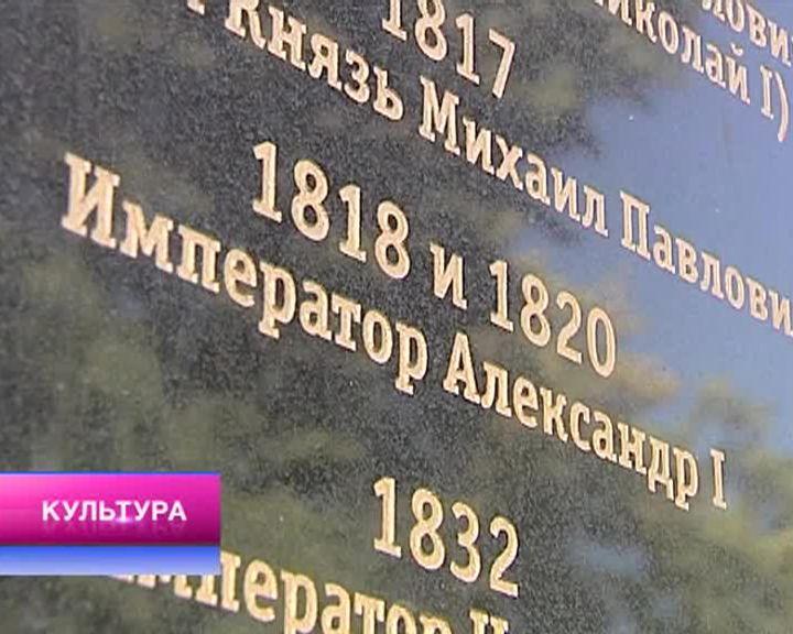 Вести-Культура от 07.08.2015