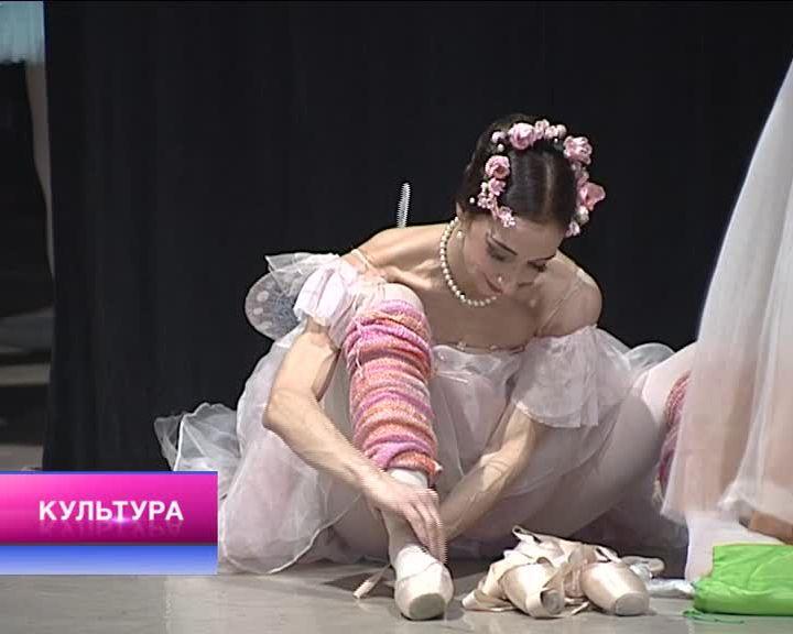 Вести-Культура от 11.12.2015