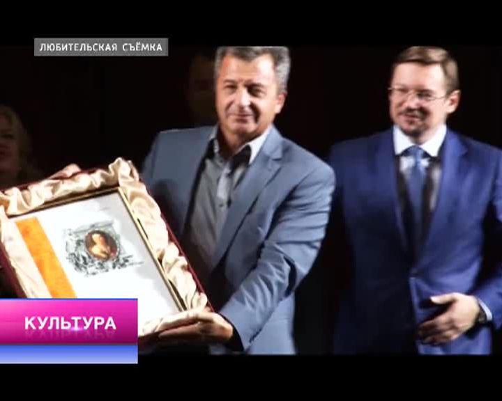 Вести-Культура от 16.10.2015