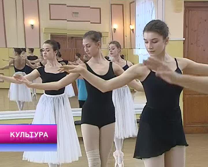 Вести-Культура от 18.03.16
