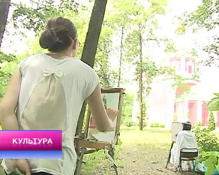 Вести-Культура от 19.06.2015