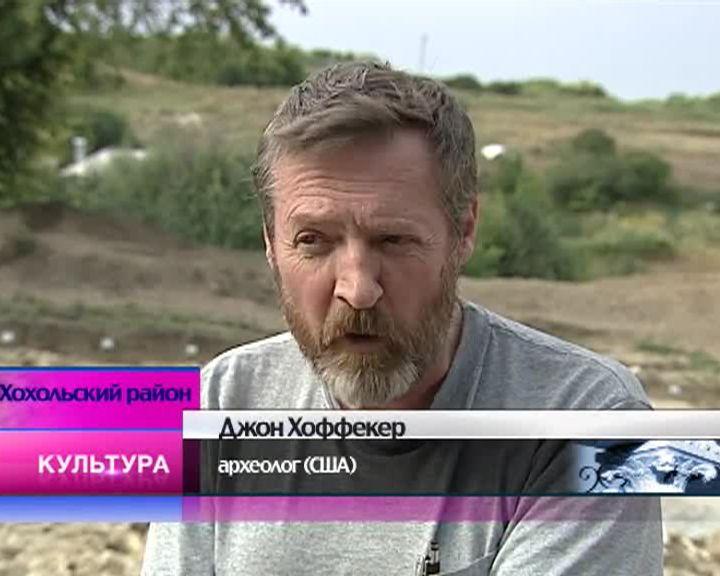 Вести-Культура от 21.08.2015