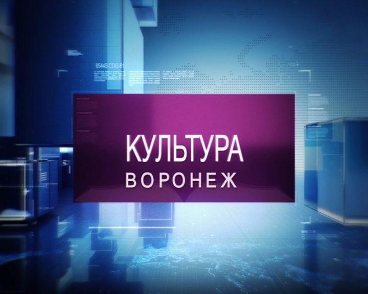 Вести-Культура от 22.05.2015